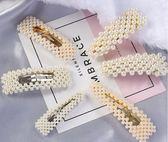 髮夾 韓國ins仿珍珠發夾韓式網紅女發飾珠珠夾子頭飾發卡可愛側邊BB夾