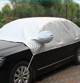汽車防曬隔熱遮陽擋遮陽簾布