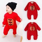 長袖連身衣 嬰兒新年春節中國風加絨哈衣 W71068 AIB小舖