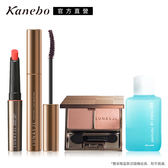 【Kanebo 佳麗寶】 LUNASOL絕色眼唇完美彩妝特惠組(5色任選)