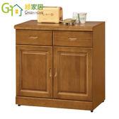 【綠家居】尼圖曼 時尚2.7尺實木餐櫃/收納櫃