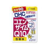 DHC 輔酉每Q10(90日份)【小三美日】