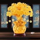 黃水晶發財搖錢樹酒柜電視裝飾品