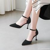 高跟鞋女細跟2020春夏季新款尖頭黑色百搭一字網紅性感單鞋涼鞋子 漾美眉韓衣