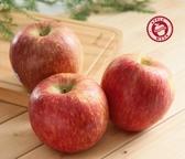 富士蘋果210gx3粒/組