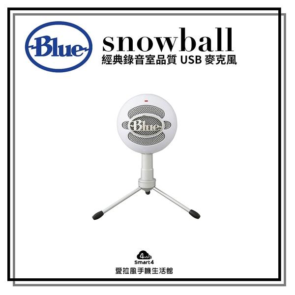 【台中愛拉風 美國Blue Snowball專賣店】Ice USB 專業 電容式 麥克風 溝通清晰流暢 經典錄音室品質
