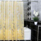 衛生間浴簾套裝防水加厚防霉隔斷簾套裝免打孔伸縮浴室簾洗澡門簾-Ifashion IGO