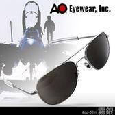 AO 美軍飛行官太陽眼鏡霧銀色OP52M BA TC ~AH01007 ~JC 雜貨