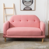 免運精品 沙發北歐三人雙人小戶型沙發布藝簡約客廳陽台懶人臥室沙發NMS 居家寢具