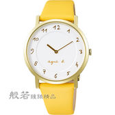 agnes b. 30週年限定紀念手錶-金框x黃