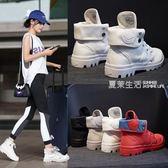馬丁靴 ins馬丁靴女新款夏季短靴英倫風平底學生復古韓版百搭女靴子·夏茉生活