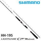 漁拓釣具 SHIMANO LIGHTGAME CI4+ Moderato 82調 HH-195 (船釣竿)