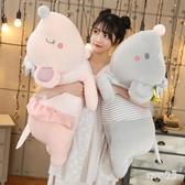 大布娃娃公仔老鼠毛絨玩具睡覺抱枕超軟可愛抱著趴趴女孩床上玩偶 JY2901【Sweet家居】