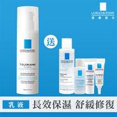理膚寶水 多容安濕潤乳液40ml 舒緩修護組