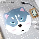 地墊浴室防滑墊卡通柴犬可愛衛生間腳墊洗澡墊子【步行者戶外生活館】
