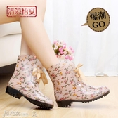 雨鞋 新款女雨鞋韓版時尚中短筒雨靴膠鞋防滑女士水靴洗車套鞋防護厚底 小宅女