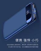 公司貨 POWER BANK 20000MAH 土豪金 魅力黑 寶石藍 蜜桃粉 天使白 五色 當手電筒顯示電量 行動電源
