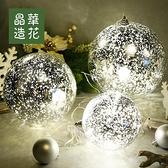 晶華聖誕球聖誕節透明裝飾球七彩泡泡聖誕球套裝裝飾透明球掛飾
