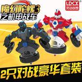 陀螺 之機甲戰車3代2兒童拉線男孩夢幻坨螺新款玩具4