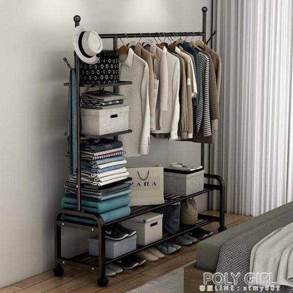 簡易衣帽架晾衣架落地摺疊家用室內臥室晾衣桿可行動掛衣服桿架子 ATF 夏季新品