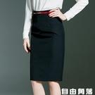黑色職業裙半身裙女一步裙包臀短裙包裙西裝裙工作裙西裙正裝裙子 自由角落