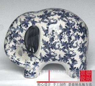 景德鎮 陶瓷器工藝品 大象 青花瓷動物 簡易擺設
