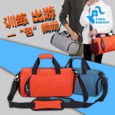 【狐狸跑跑】防水尼龍健身斜背包  圓筒運動訓練包FK0606