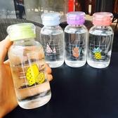 韓國水果玻璃杯創意便攜水杯學生透明水瓶迷你小巧帶蓋檸檬隨手杯