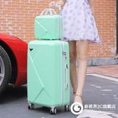 日韓大容量行李箱女學生拉桿箱旅行箱密碼箱 行李箱 20寸