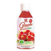 可果美 O Tomate 100%蕃茄檸檬汁280ml*4【愛買】