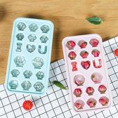 創意卡通冰塊模具(17格) 家用 冰箱 冰盒 DIY 冰格 製冰盒 帶冰塊儲存盒【Y54-1】♚MY COLOR♚