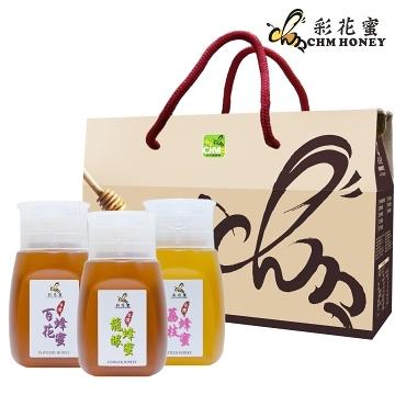 【南紡購物中心】《彩花蜜》台灣嚴選蜂蜜禮盒-龍眼/荔枝/百花(350g專利擠壓瓶)