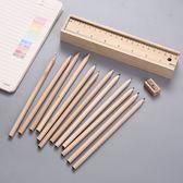 【超取299免運】12色木盒彩色鉛筆套裝 原木色畫筆 全松木盒