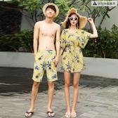 情侶泳衣復古三件套女裙式遮肚海邊度假沙灘【聚寶屋】