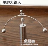 飾品擺件禮物永動機擺件牛頓擺不倒翁平衡小鐵人物理創意物理裝飾品工藝品擺件(快速出貨)