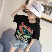童裝女童短袖T恤夏裝2018新款韓版春裝洋氣兒童大童夏季打底衫潮 挪威森林