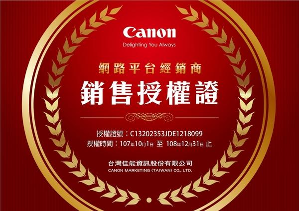 名揚數位  Canon Powershot G7X II M2  MARK II 1吋大感光元件 (分12/24期0利率)