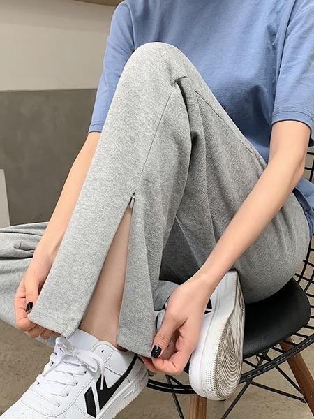 運動褲 開叉運動褲女夏季薄款2021新款春秋高腰直筒寬鬆灰色闊腿休閒衛褲 童趣屋