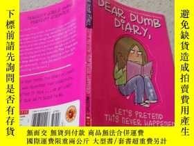 二手書博民逛書店dear罕見dumb diary親愛的啞巴日記Y200392