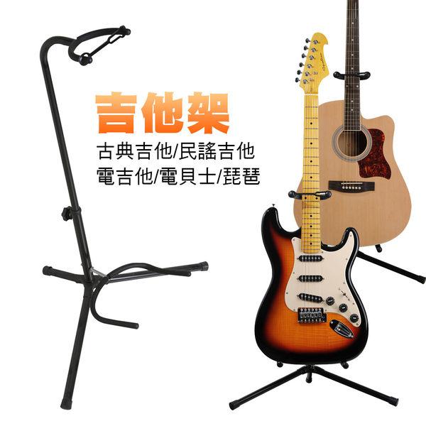 小叮噹的店-吉他架 AT-12 木吉他架 電吉他架 貝士 BASS 琵琶