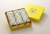 俄羅斯軟糖經典禮盒