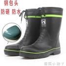 中筒防砸防水雨鞋勞保水鞋防滑膠鞋透氣不臭腳鋼包頭水靴中邦 蘿莉新品