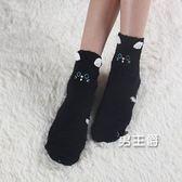 女士襪子女士珊瑚絨禮盒襪 睡眠襪卡通動物中筒加厚毛巾襪冬季圣誕禮物襪(1件免運)