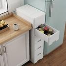 廚房置物架家用夾縫收納櫃抽屜式縫隙浴室收納架落地式多層儲物櫃 NMS 樂活生活館