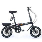 折疊自行車成人 男女式16/20寸變速減震小型超輕便攜兒童學生單車TW