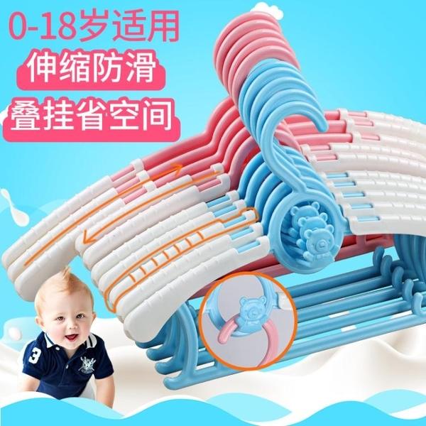 兒童衣架多功能嬰兒小孩衣服掛新生兒衣撐小號寶寶晾衣架家用防滑 喵小姐