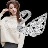 年終盛典 時尚款小天鵝水晶胸針女胸花別針式日韓簡約開衫絲巾扣清新配飾品