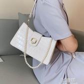 法國質感流行小包包女2020新款潮百搭單肩斜挎包夏季珍珠腋下包女 中秋節免運