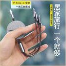 倍思 布藝一拖三 伸縮數據線 蘋果 安卓 Type-c 高效快充線 三星 華碩 小米 華為 易攜帶 三用數據線