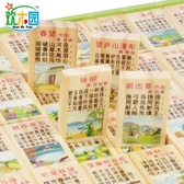 兒童多米諾骨牌100片積木早教益智力